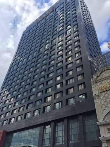 南湖假日公寓舒适的家 - Changchun Shi - 公寓
