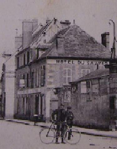 Au Richebourg - suite d'hôtes - Nogent-sur-Seine - 家庭式旅館
