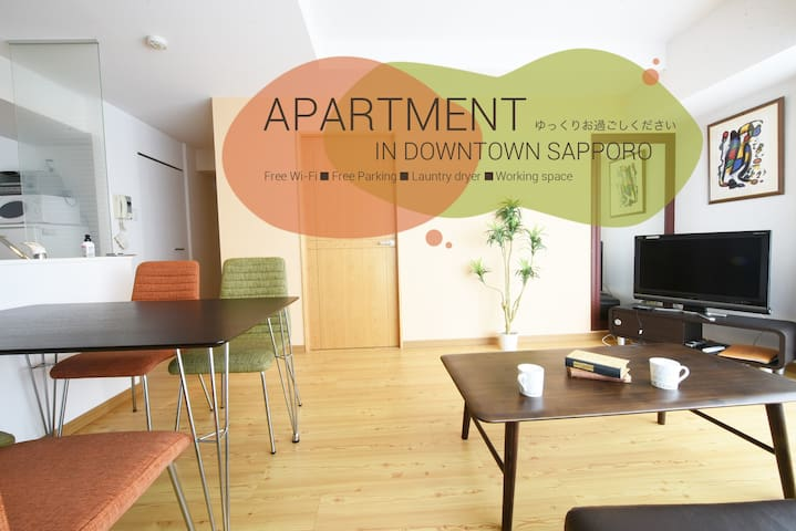 (0165)Special price +parking Sapporo downtown - Chuo Ward, Sapporo - Apartment