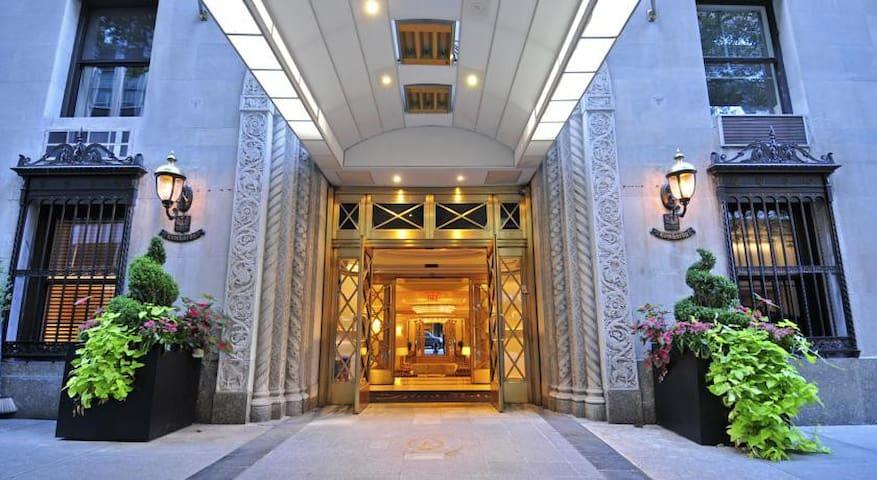 Co-op apartment in New York's Lombardy Hotel - Nueva York - Departamento
