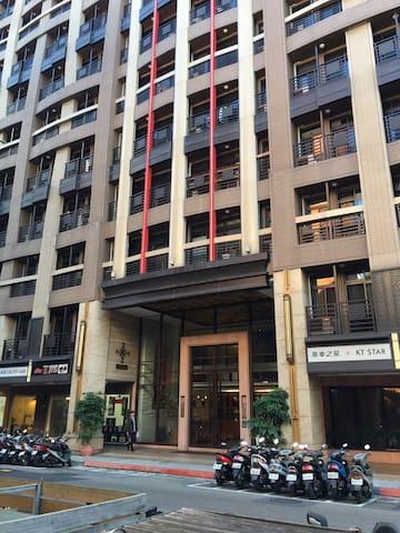 酒店式管理景觀套房 - 台北市中山區 - Haus