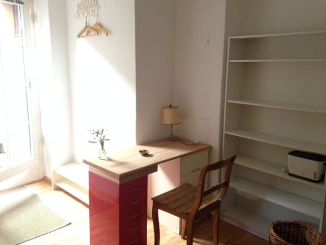Stay in the heart of the city - Freiburg - Apartemen