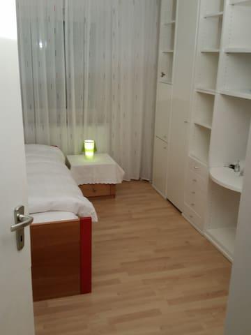 Executive Zimmer 1 - Zentrum - 海爾布隆(Heilbronn)