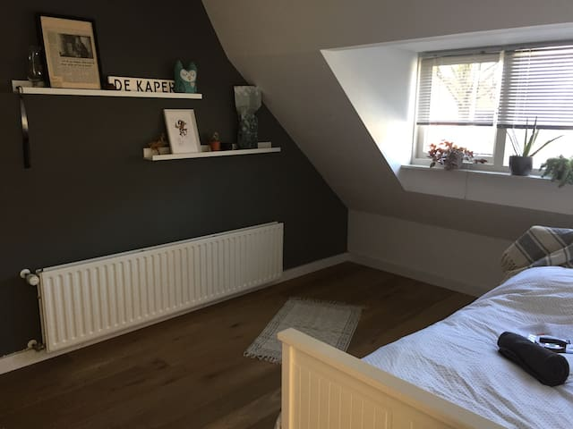 Nice room in the most attractive part of Breda!! - Breda