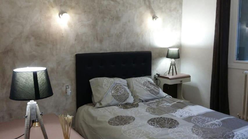 Appartement dans petit village au calme - Vaux-lès-Saint-Claude - Apartamento