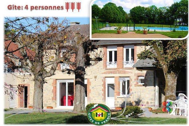 Un gîte de tourisme avec de nombreuses prestations - Bussière-Dunoise - 飯店式公寓