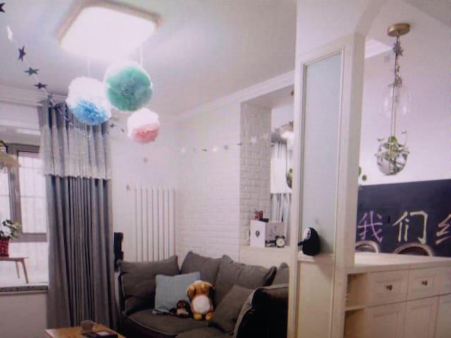 Penthouse apartment - 泰安市 - Pis