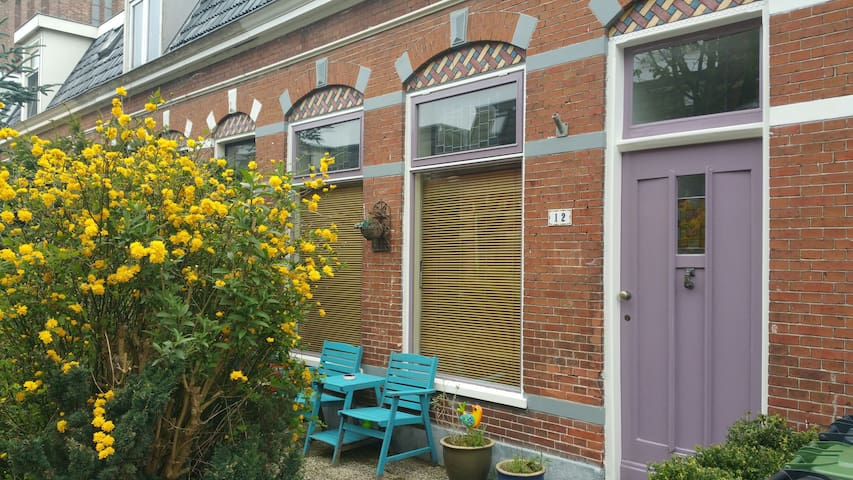 Gezellig huis centrum Leeuwarden - Leeuwarden - Maison