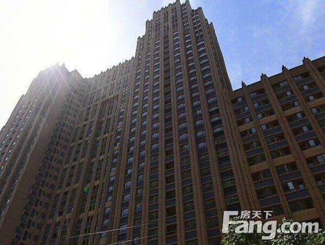 舒适如家 便利式家庭公寓 - Zhengzhou - Apartmen