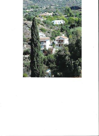Layia Lodge - Lageia - 公寓