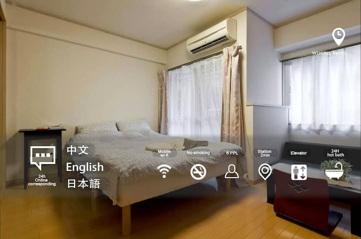Asakusa/Ueno(2dk)2 minutes to the subway station! - Taito - Apartament