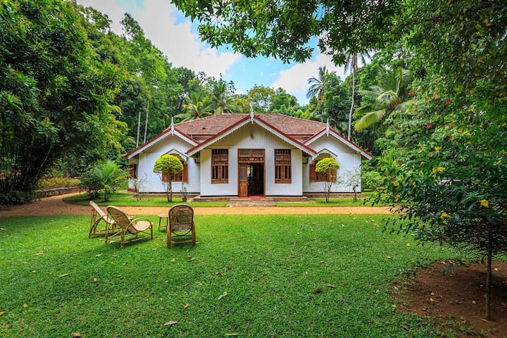 Gamage's Estate (2) - Kandy - Huis