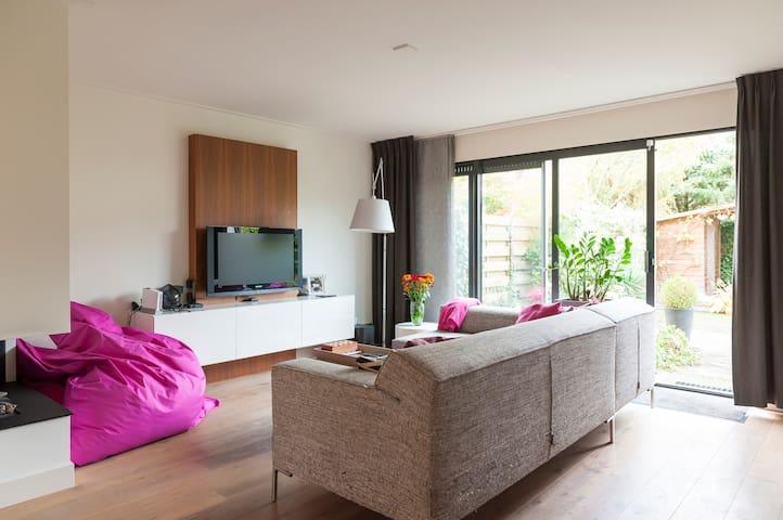 Modern house, 10 car min to Center - 's-Hertogenbosch - Ev