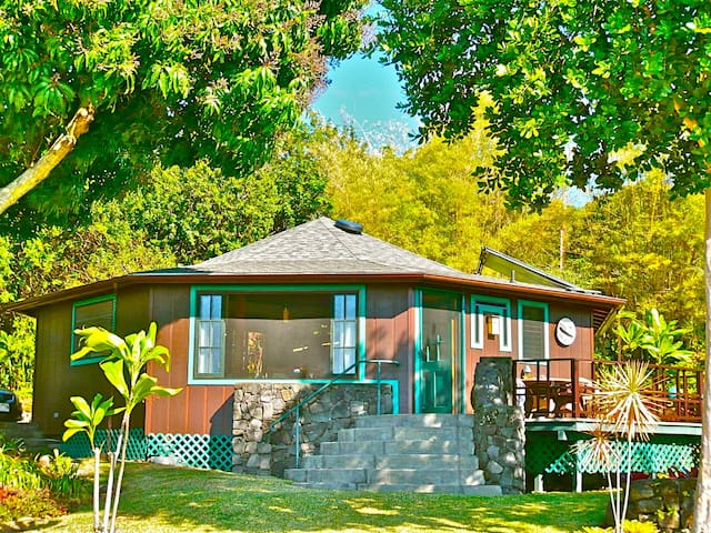 Tara Cottage:a Haven for Relaxation - Captain Cook
