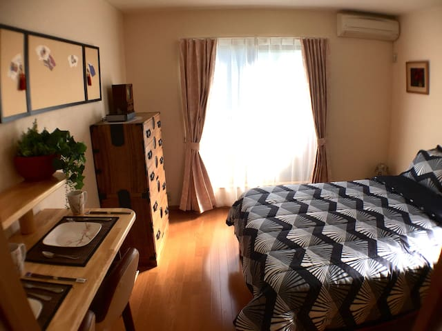 Ikebukuro Sakura - Flat Rate for 3! - Toshima - Apartament