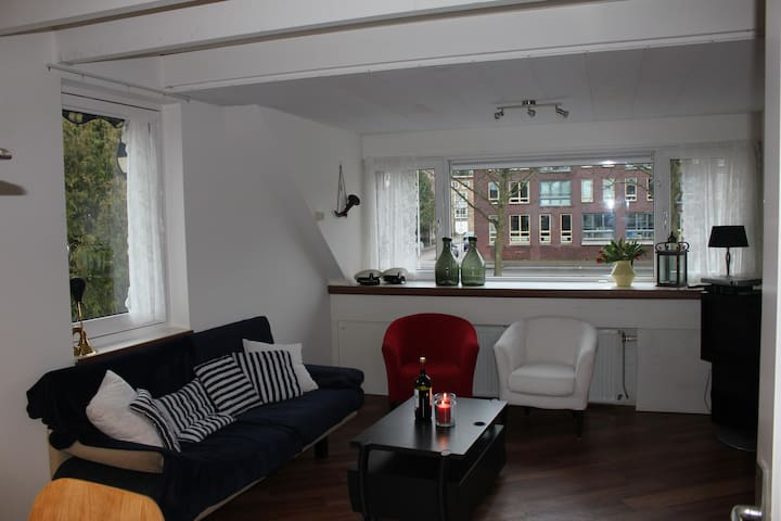 Luxurious apartment with canalview - Utrecht