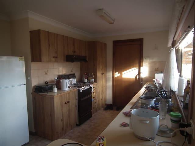 Nice doubleroom for rent, Good Neighborhood - Wollongong - Casa