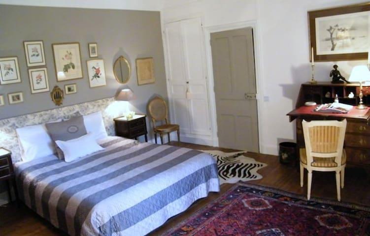 2 Grandes chambres cosy, cadre verdure et châteaux - Dhuizon - Hus