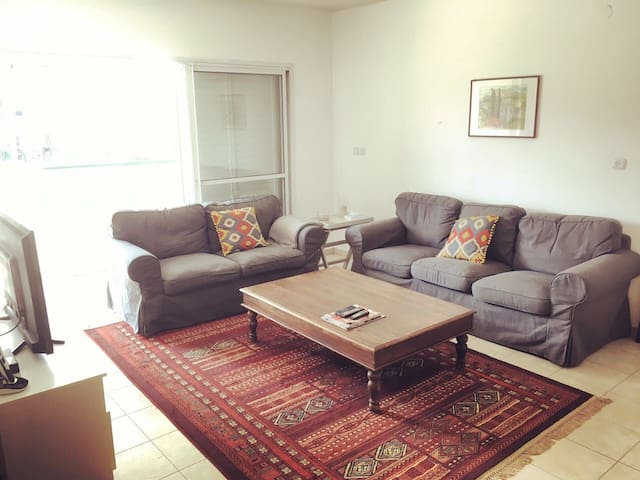 Comfy enough to host friends and family - Ra'anana