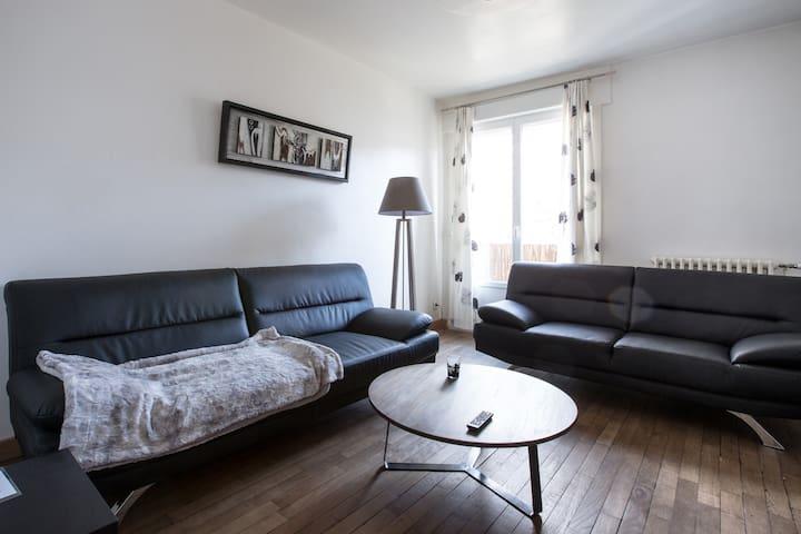 Appartement Centre Ville - 瓦朗謝訥(Valenciennes) - 公寓
