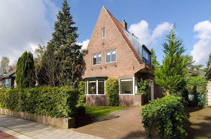 Characteristic House |Stylish Interior |Kidsproof - Bilthoven