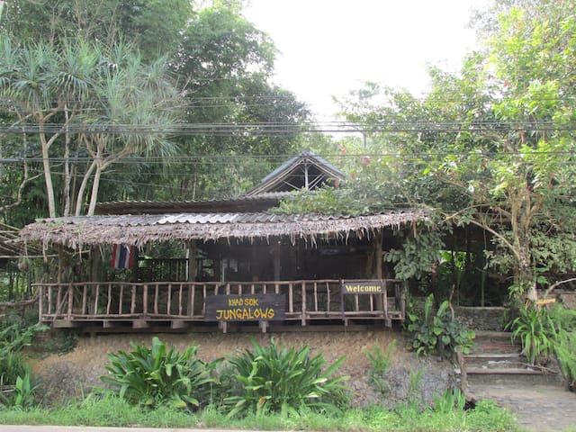 Bamboo Jungalow - Khlong Sok Sub-district - 其它