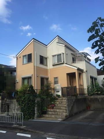 这里什么都么有,只有回家的诱惑 - Ibaraki-shi - Villa