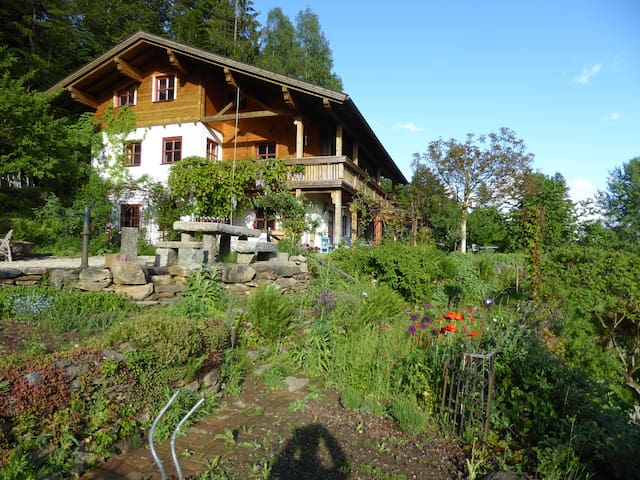 Bed & Breakfast am Nationalpark - Spiegelau - 家庭式旅館