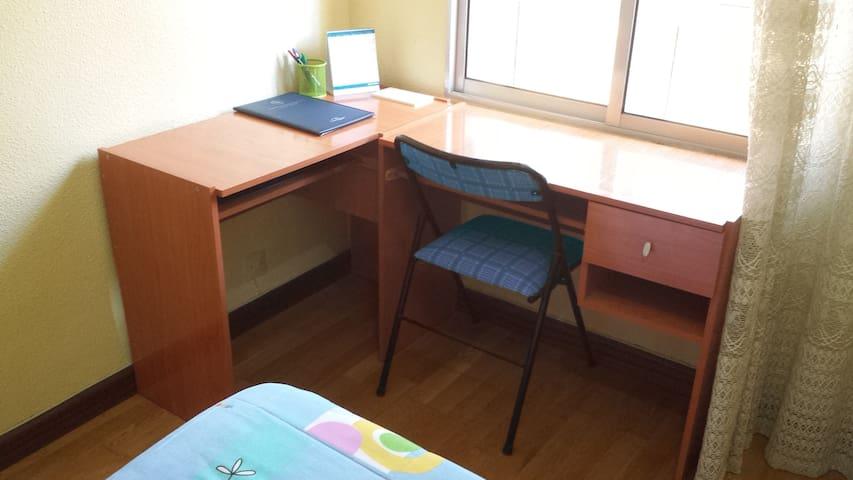 Habitación cerca de universidades - Valladolid - Apartemen