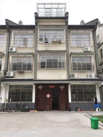 乌镇相聚青年民宿2人标准房间 - Jiaxing