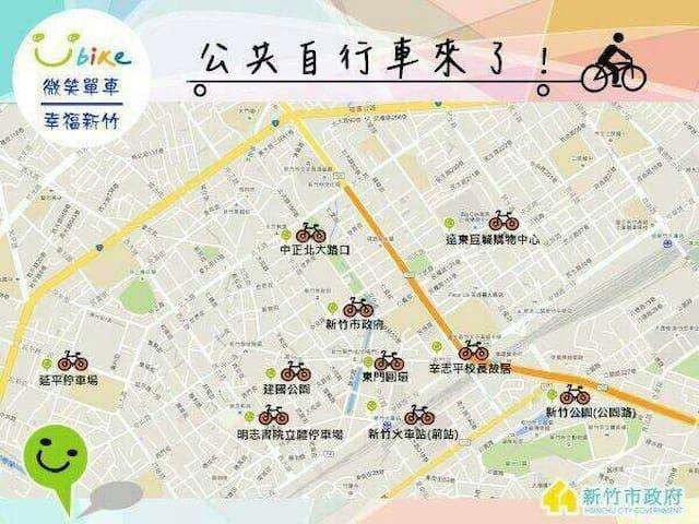 星巴克唱片世界A3 輕食廚房/近清交大 - East District - Hus