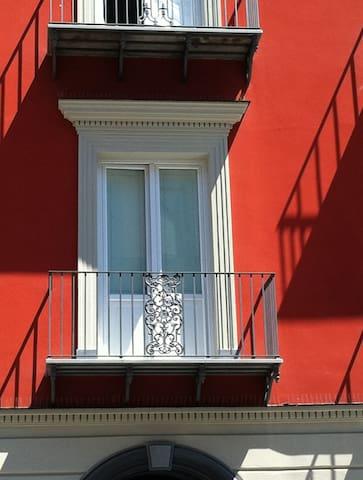 LOVELY HOME MARTA - Pozzuoli - Wohnung