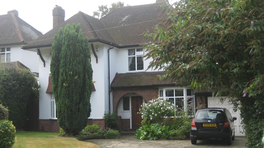 Kent with easy access Central London, Free Parking - Orpington - Casa