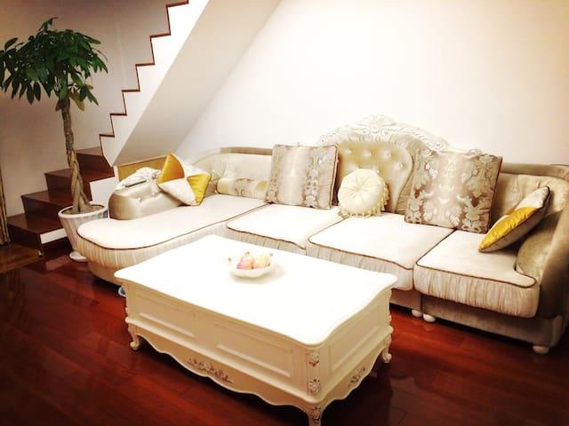 嵊泗岛中心 舒适三房 - 嵊泗 - Appartement