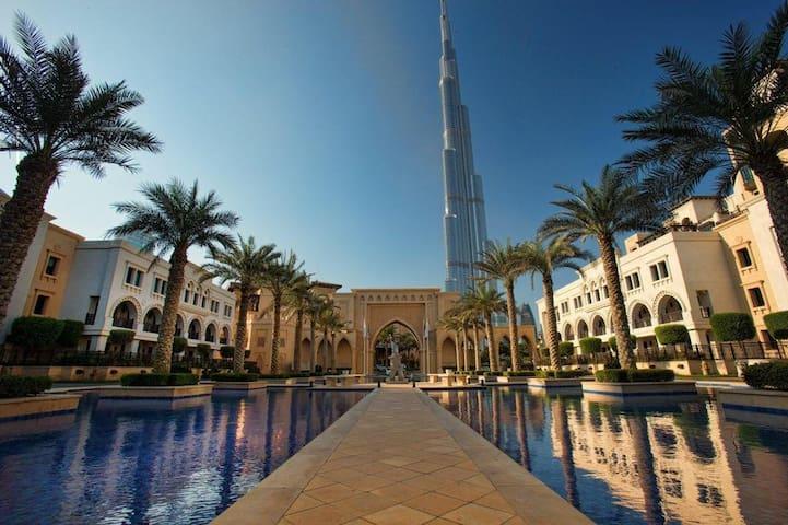 Private room with Burj Khalifa View - Dubai - Byt