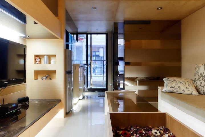 台北 車站 捷運5分鐘 .Taipei 101&NightMarket - Songshan District - Apartamento