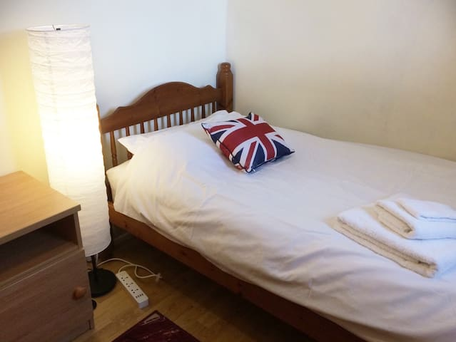 Single Room nr City Center + Breakfast & Bike - Oxford - Casa
