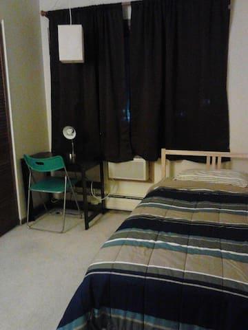 Private room in nice spot in Elgin  - Elgin - Lägenhet