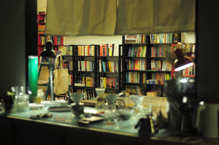 #304: Stylish Couple Room in Bookstore - Ho-Chi-Minh-Stadt - Haus
