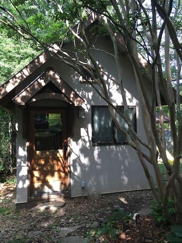 The Zen Cabin - Asheville