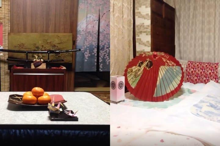 FreeWIFI★SHINJYUKU★SAMURAI&GEISHA H - Suginami