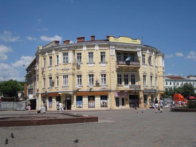 Квартира на Дерибасовской! - Одеса - Appartement