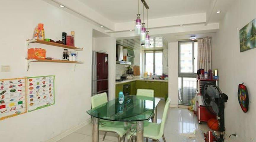 泰安酒店公寓情侣房 - Taian Shi - Aparthotel
