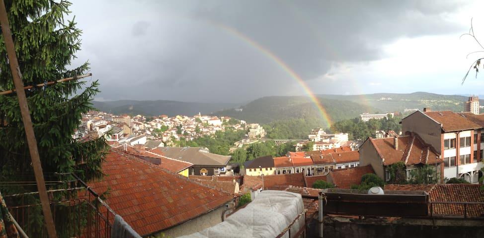 Rainbow's house - Veliko Tarnovo - Ev