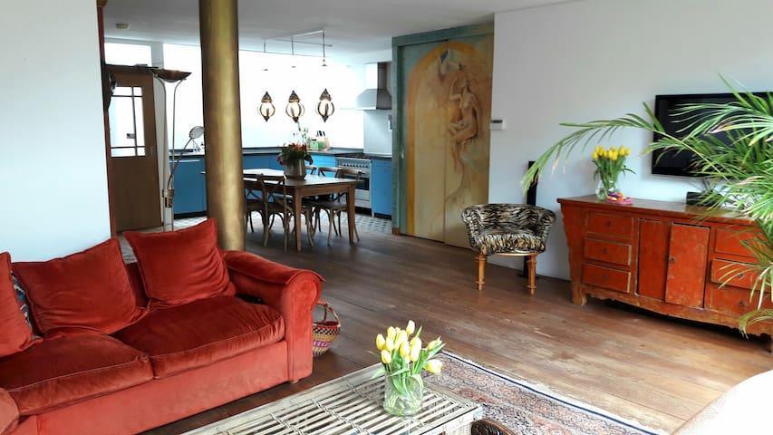 Warm family house in child friendly neighborhood - Rosmalen - Huis
