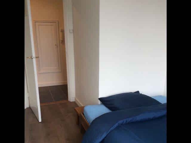 Luxe appartement centraal gelegen in Delfzijl - Delfzijl - アパート