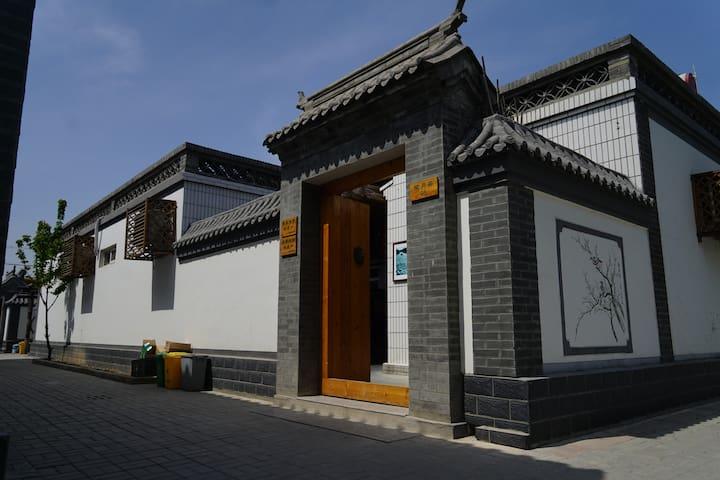 雄安新区白洋淀-望月岛内农家院 - Baoding - Hostel