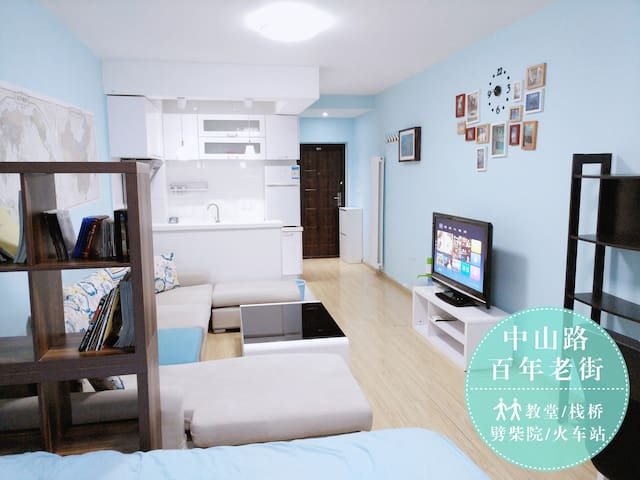 百年老街中山路-近教堂/栈桥/火车站/劈柴院/地铁-蓝色海洋房 - Qingdao - Apartamento
