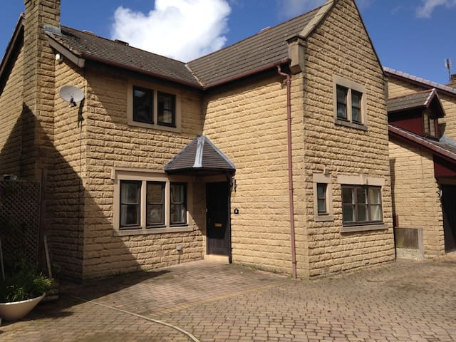 Cosy Ribble Valley Country Cottage - Ribchester - Huis