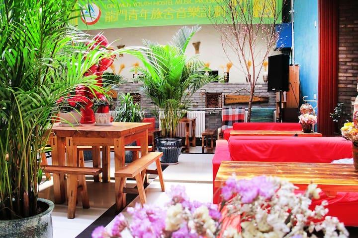 公共空间手工体验,民谣演出,10分钟到达龙门石窟,高铁站,静谧享受大床房 - Luoyang Shi - Casa